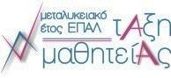 mathiteia_epal_logo
